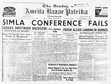 Ananda Bazar Patrika Report on Sihimla Conference 1945