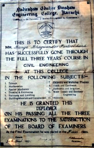 My father's Civil Engineering Diploma, Karachi, 1943.