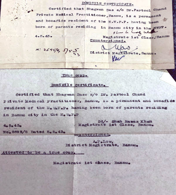 Father's Domicile Certificate, Bannu, 4th May 1943.