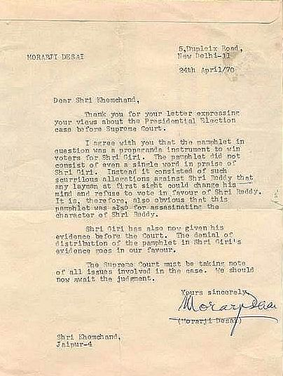 Morarji April 1970 letter