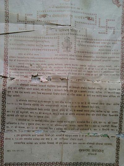 The Aamantran Patrika (Invitation Document)  sent in December 1929 to invitees for the 1930 Sangh